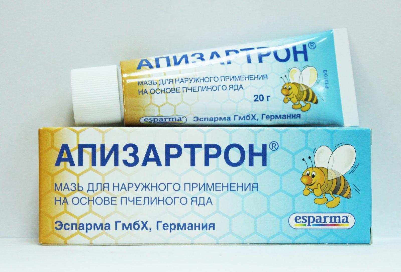 Мазь в упаковке - Апизартрон