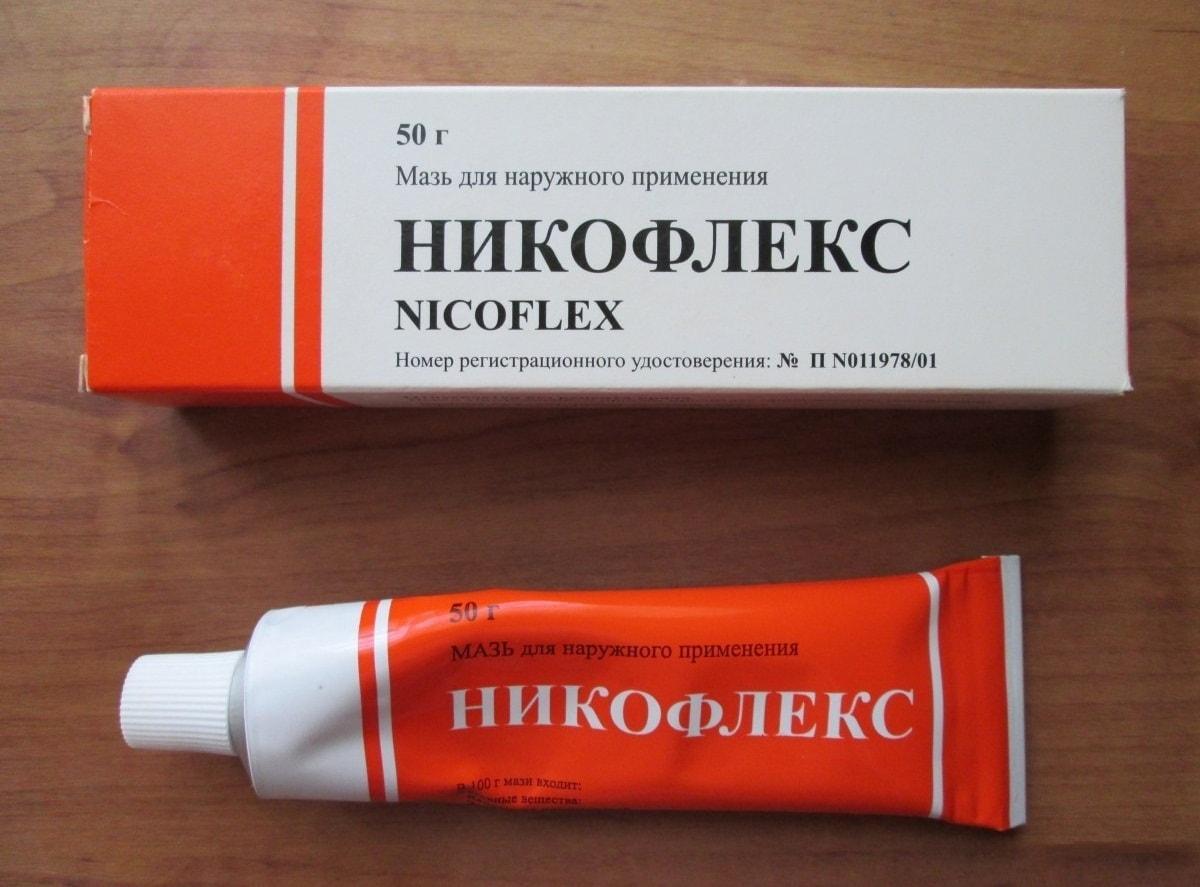 Мазь Никофлекс в упаковке