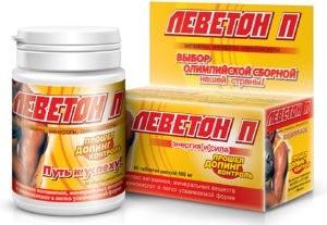 Леветон (комплекс витаминов, минералов и аминокислот)