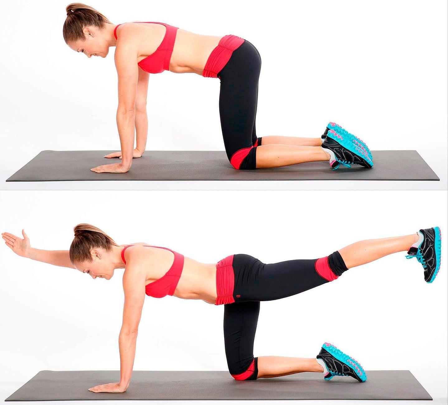 Картинки по запросу упражнение подъем рук и ног