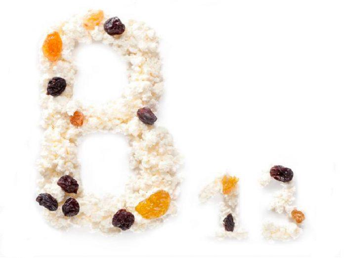 Оротовая кислота (витамин B13)