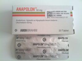 Анаполон 50 мг