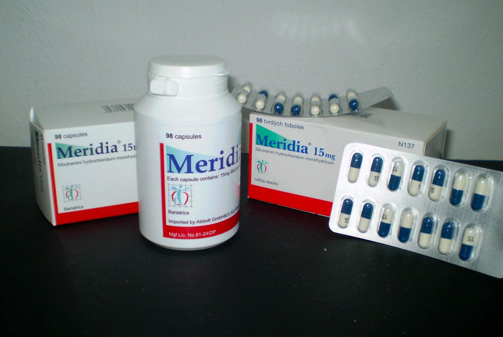 Меридиа 15 мг в капсулах