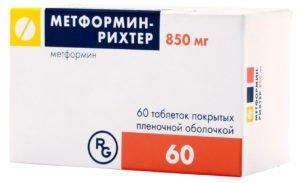 Метформин 850 мг 60 таблеток