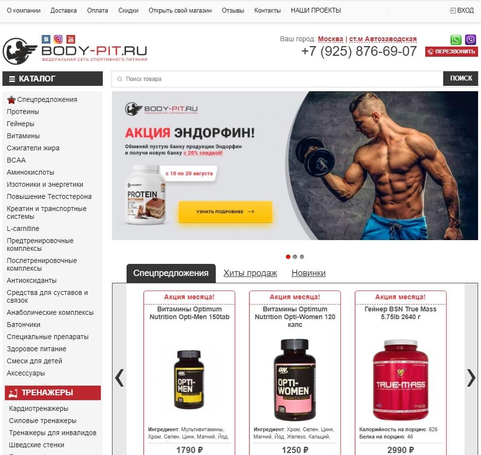 body-pit.ru (главная)