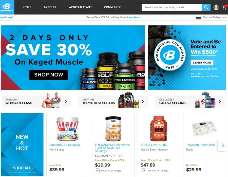 bodybuilding.com (главная)