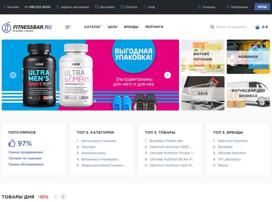 fitnessbar.ru (главная)
