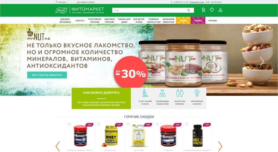 fitomarket.ru (главная)