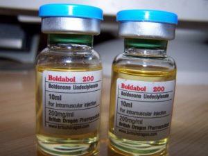 Болдабол ( болденона ундесиленат)