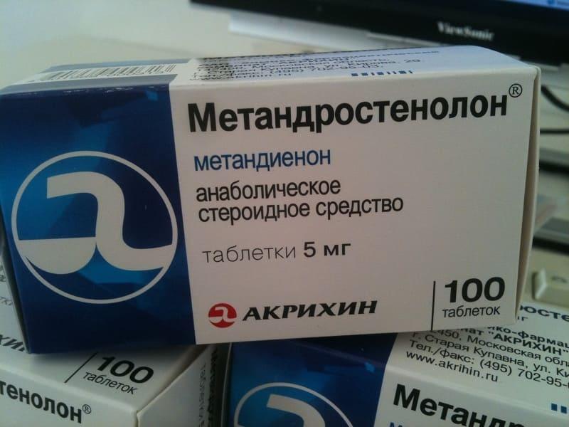 Упаковка метандростенолона (компании акрихин)