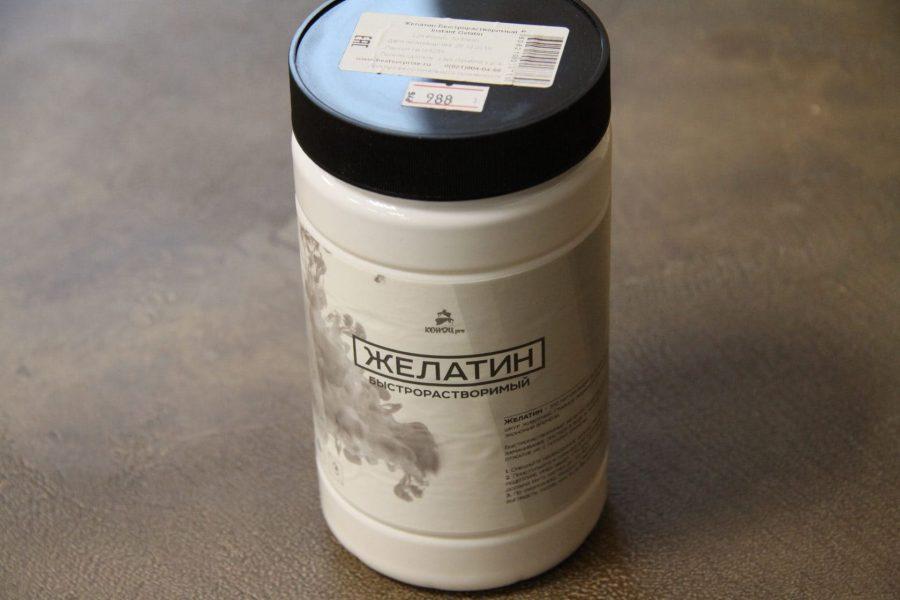 Желатин быстрорастворимый (Инстант) КондиPRO