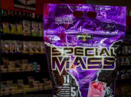 Special Mass Gainer от Maxler 2700 грамм