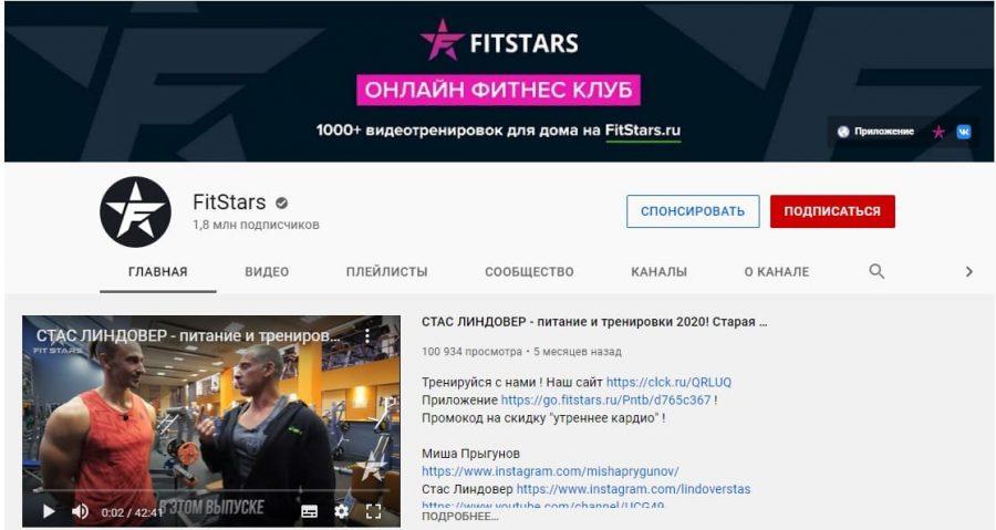 FITSTARS (Yougifted) ютуб канал
