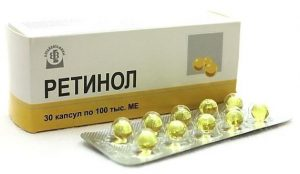 Витамин A в упаковке