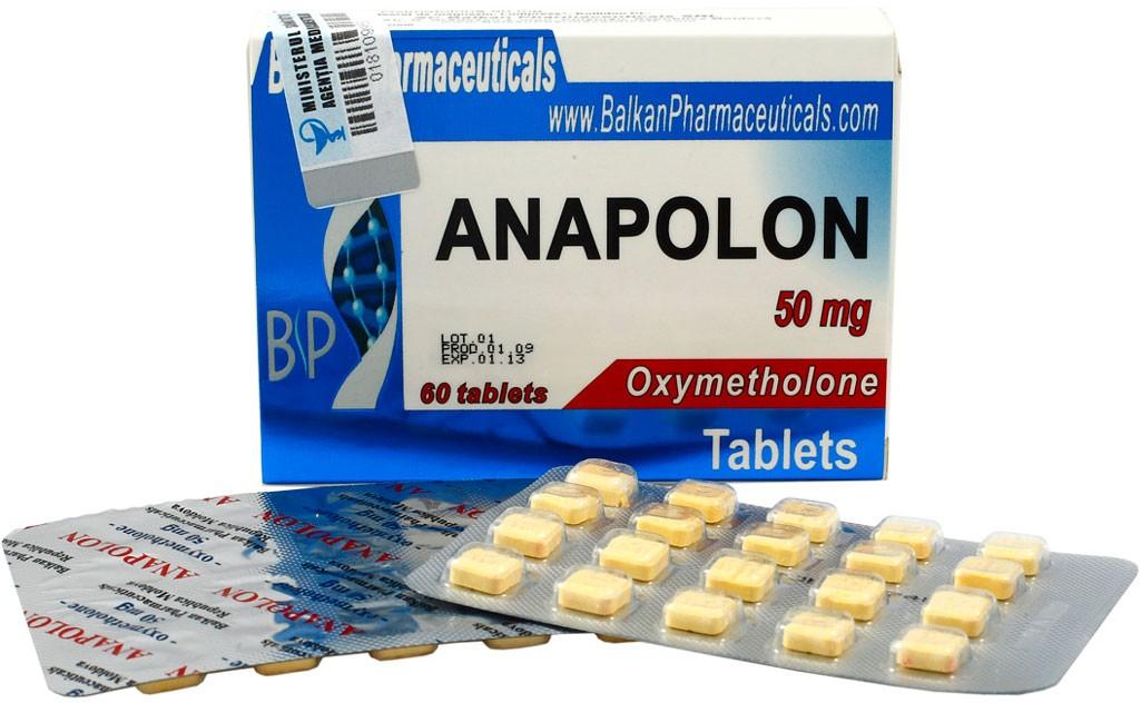 Анапалон 50 мг 60 таблеток