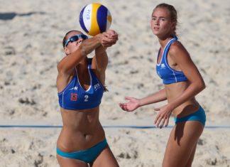 Волейбол (Volleyball)